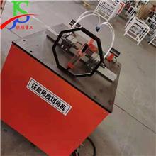 亚克力铝型材任意角度切割机 0-180度木材切角机 广告牌灯箱切割机