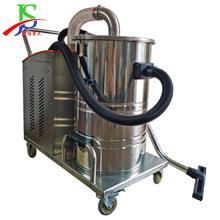 90L中型工业吸尘器 机械制造粉尘过滤器 金属加工吸尘器 供应