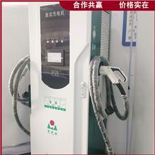新能源汽车充电机 膜结构充电机 大型充电机 工厂报价