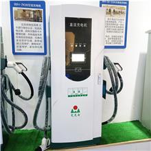 直流充电桩 大型充电机 新能源充电机可定制
