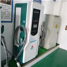 销售供应 80KW大型充电机 一体式电动汽车充电机 小区户外充电机