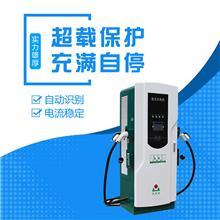 新能源汽车大型停车场充电站 大型充电机 大功率直流快速充电桩
