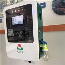 电瓶车户外双路大功率扫码交流充电桩 电动车立式充电器  充电站双路电瓶车扫码支付充电器