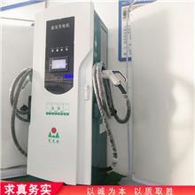 智能充电机 电动车充电机 大型充电机 出售厂家