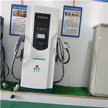 户外直流充电机 大型充电机 80kw一体式充电机 出售报价