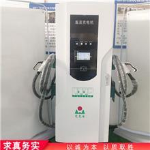 小区扫码充电机 扫码支付充电机 大型充电机 销售供应