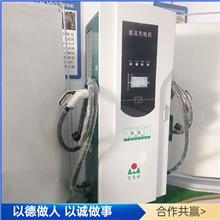 停车场充电机 电动汽车充电机 户外一体式充电机 出售报价