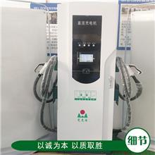 停车场充电机 120kw一体式充电机 大型充电机 销售价格