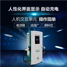电动汽车充电站 落地式交流充电桩充电器 家用小区通用直流充电桩充电站