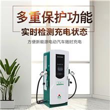 大型充电机 大功率直流快速充电桩 新能源汽车停车场充电桩充电站
