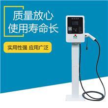 充电站电动汽车落地式交流充电桩箱充电器家用小区国标通用直流充电桩充电站