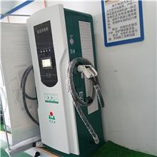 多功能大型充电机 一体式充电机 80KW直流充电机 销售价格