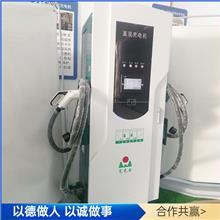 电动汽车充电机 小区电瓶车充电机 投币式充电机 山东报价