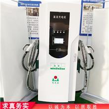 家用汽车充电机 120kw一体式充电机 大型充电机 出售厂家