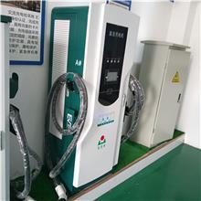 电动汽车充电机 多功能充电机 大型充电机 出售报价