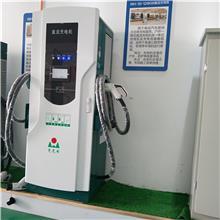 新能源汽车充电机 大型充电机 直流充电机 出售报价