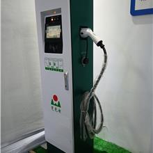 厂家报价 小区室外充电桩 智能充电器充电桩 商用投币式充电桩