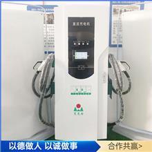 新能源充电机 电动汽车快充充电机 充电站充电机 山东报价