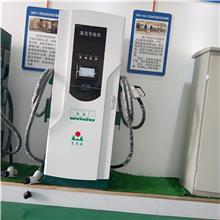 户外直流充电机 大型充电机 80kw一体式充电机 常年销售