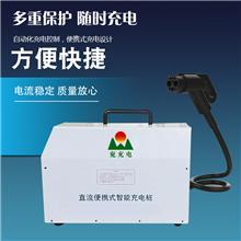 便携式充电器 15kw便携式直流快速充电机 便携式15kw恒功率直流快速充电机