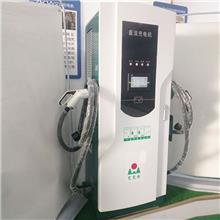 常年出售 大型充电机 智能快充交流充电机 户外充电桩一体机