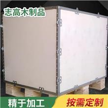 佛山木箱 免熏蒸胶合板木箱 包装木质周转箱