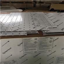 安全玻璃 聚优新材料 隔音性能好 安全防爆玻璃 厂家定制