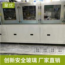 安全玻璃费用 聚优新材料 特种玻璃 安全防爆玻璃 厂家定制