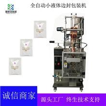 护手霜袋装包装机 小剂量护肤品袋装包装机 广州朋来机械设备厂家