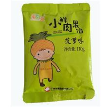 椰果粒包装机 广州朋来直供 全自动果汁酱料包装机