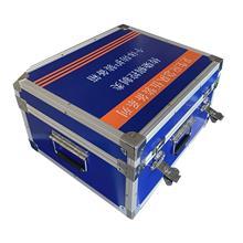 生物安全泄后处置箱疾控卫生应急防护装备箱子
