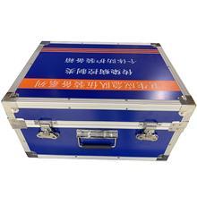食品病原体快速检测箱生物安全泄后处置箱个体防护装备
