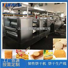 饼干烘烤设备 手指饼干生产线 饼干机生产厂家