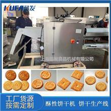 字母饼干成型机器 手指饼干成型机器 小型饼干生产线