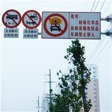 交通标志杆 单柱式标志杆 北京高速交通标志牌 福根科技