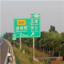 交通标志杆 警示柱 北京高速公路限速指示牌 福根科技