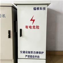 交通信号控制机 智能信号机 四川联网型交通信号控制机生产厂家 福根科技