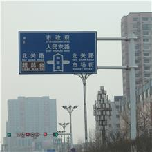 道路安全标识牌 交通标识牌 河北道路交通指示牌 福根科技