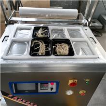 肉类贴体真空包装机 杂粮贴体真空包装机 单式贴体真空包装机 康盛达