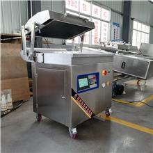 豆干食品贴体包装机 抽真空机 水果干贴体真空包装机 康盛达