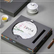 普洱茶包装盒200克357克茶饼礼盒福鼎白茶通用茶饼盒茶叶包装定做