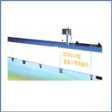 普通V带测长机    普通三角带露出高度测量仪