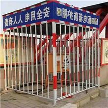 配电箱电涌保护器 防爆室外配电箱 T型钢筋防护棚 实体厂商尚兆