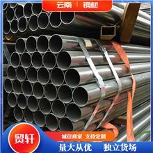 迪庆高强度焊管 其他管材批发市场 真诚服务焊管