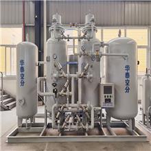 华泰空分光纤行业制氮机
