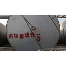 现货销售 循环制冷乙二醇 乙二醇 涤纶印刷油墨甘醇乙二醇 按需供应