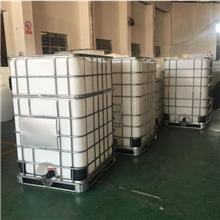 河北发货 透明乙二醇 循环制冷乙二醇 防冻液用甘醇 可加工定做