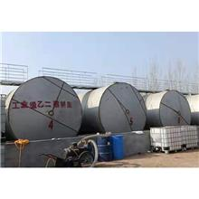 现货销售 树脂厂 涤纶级乙二醇 国标乙二 按需供应