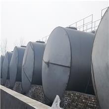 河北销售 涤纶级乙二醇 甘醇型防冻液 工业级水白色乙二醇 欢迎来电