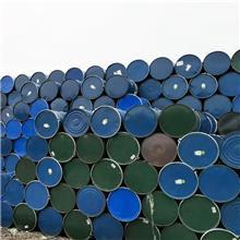废旧工业油桶 二手加厚铁桶 废旧金属包装桶 支持定制 价格称心 欢迎选购